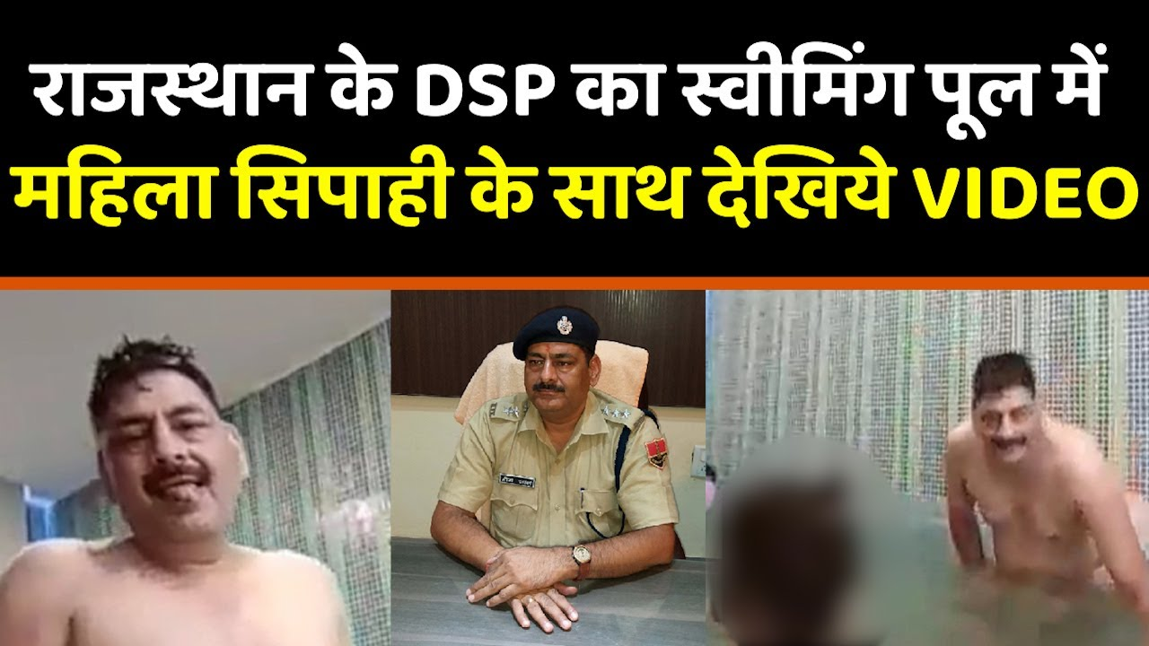 DSP Hira Lal Saini With lady police constable